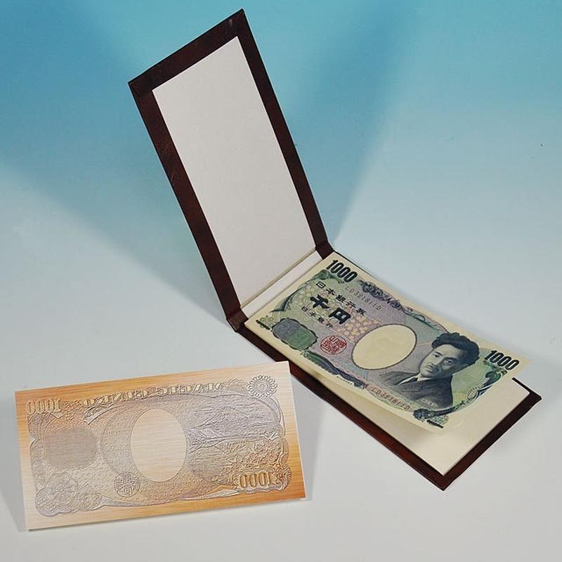 ★手品・マジック★ 紙幣印刷版★P7021