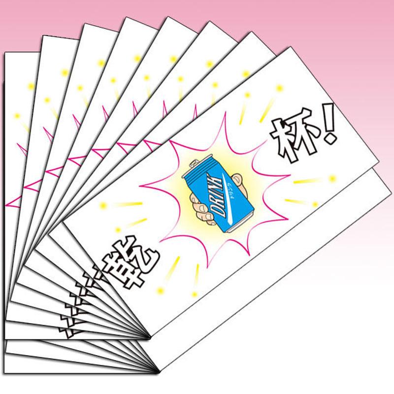 ★手品・マジック★ 3Dショッカー用予備紙(ドリンク缶)8セット分★P7110B
