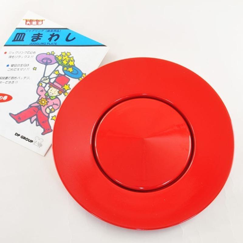 ★手品・マジック★ スタミナ皿まわし(赤)★J1120