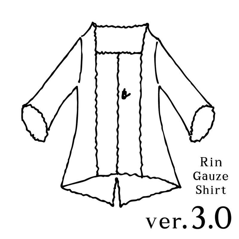 ガーゼシャツ ver3.0