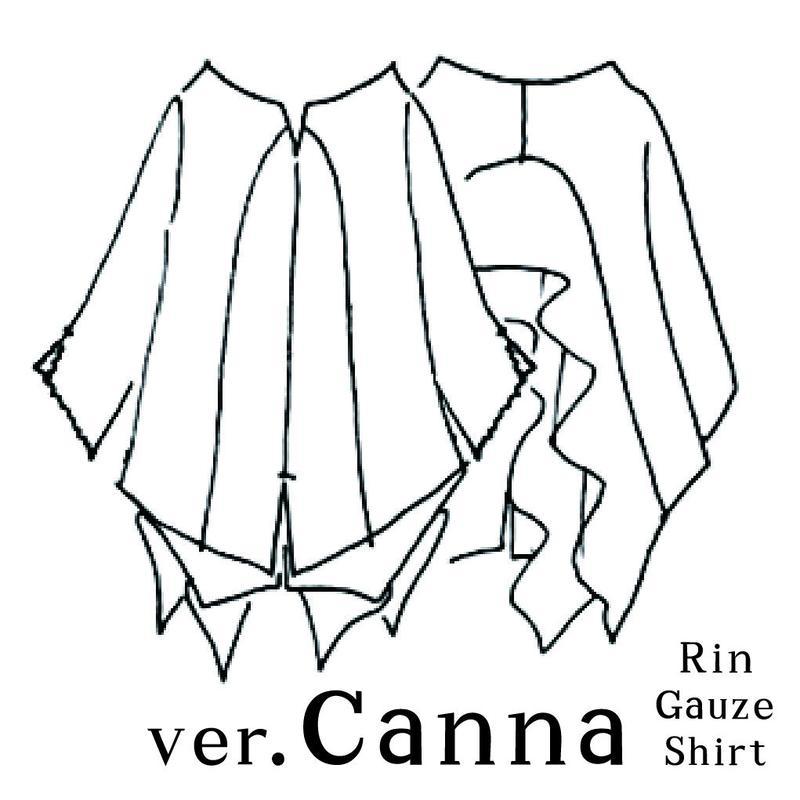 カンナガーゼ