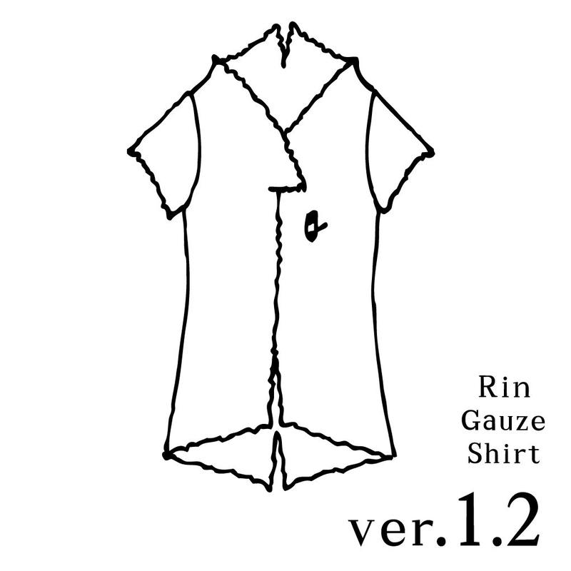 ガーゼシャツ ver1.2