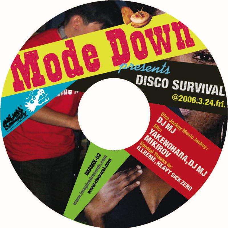【MIX-CDR】DISCO SURVIVAL (2006)