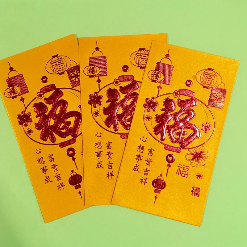 ポチ袋 福 オレンジ 3枚セット ②