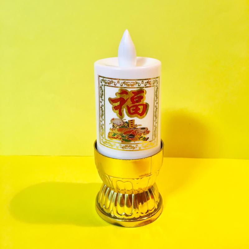 キャンドル風 ランプ 福 白 デッドストック