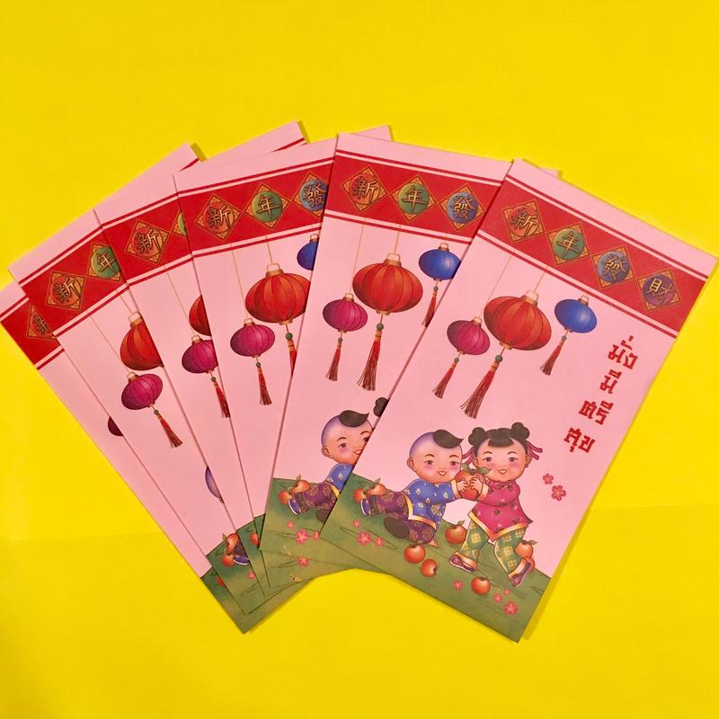 封筒 中国 6枚セット ピンク ②