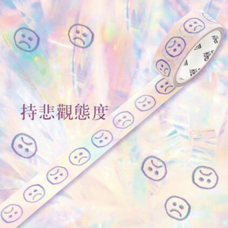 vaporwave マスキングテープ ① MASKING TAPE