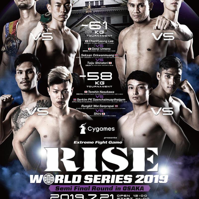 【 スタンドS 】2019.7.21 / Cygames presents RISE WORLD SERIES 2019 Semi Final Round in OSAKA