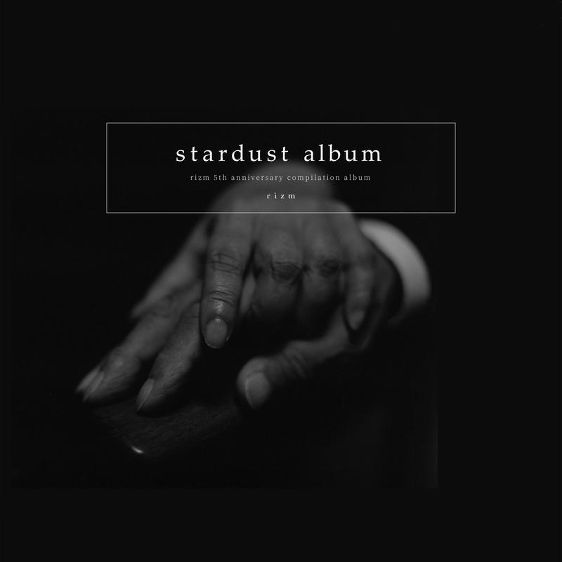 stardust album