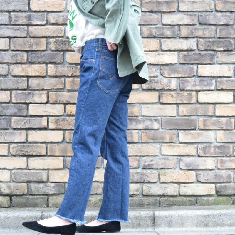 80's Levi's 505 Center press Fringe Jeans