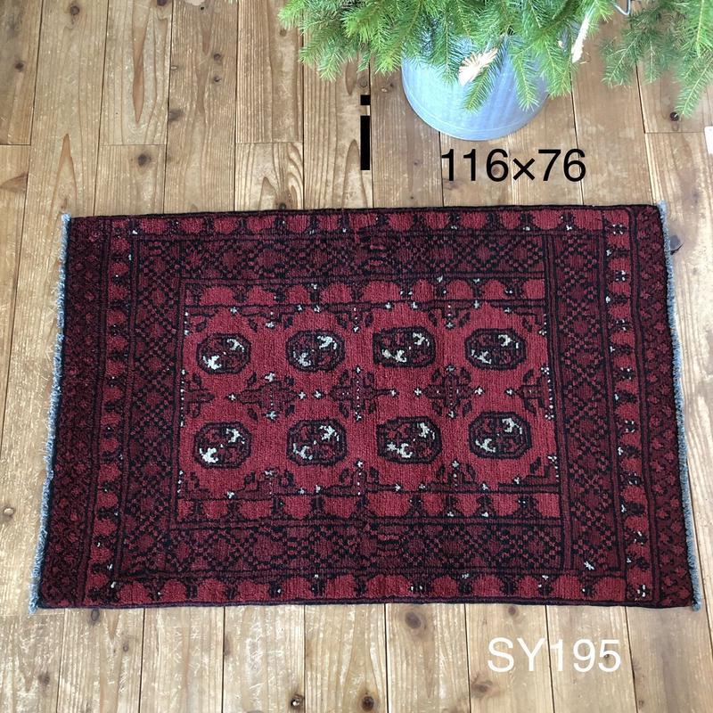 バルーチ絨毯 sy195