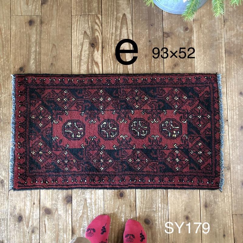 バルーチ絨毯sy179