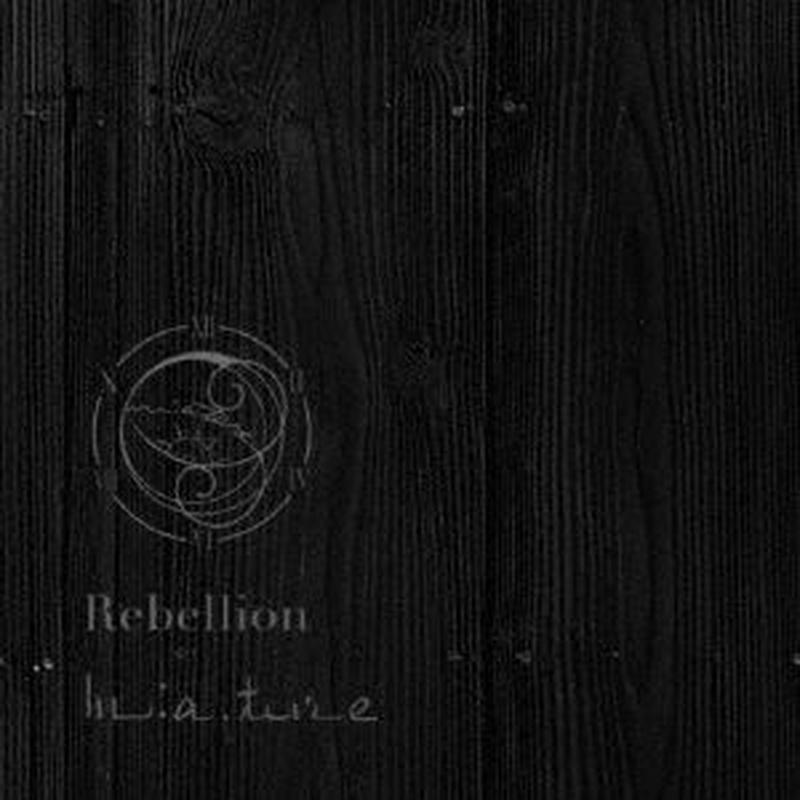 【m:a.ture】Rebellion/CD★限定サイン入り★