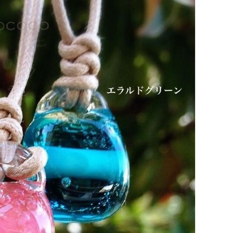 【エメラルドグリーン】沖縄琉球ガラスアロマペンダント