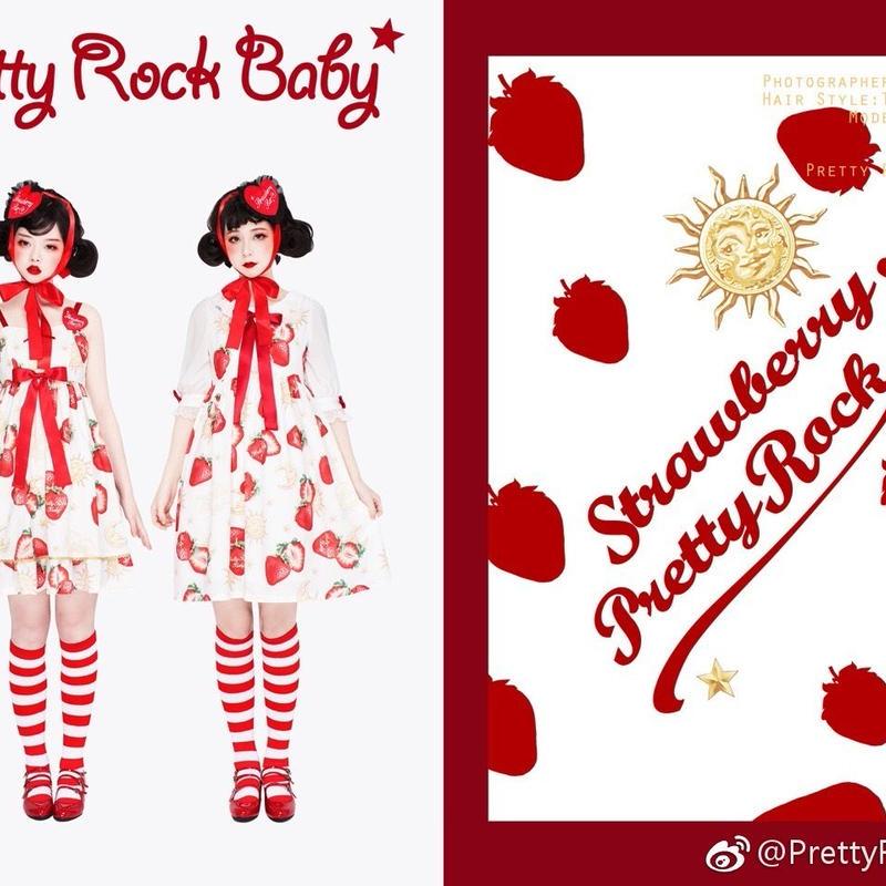 PrettyRockBaby 星月ストロベリーシリーズ