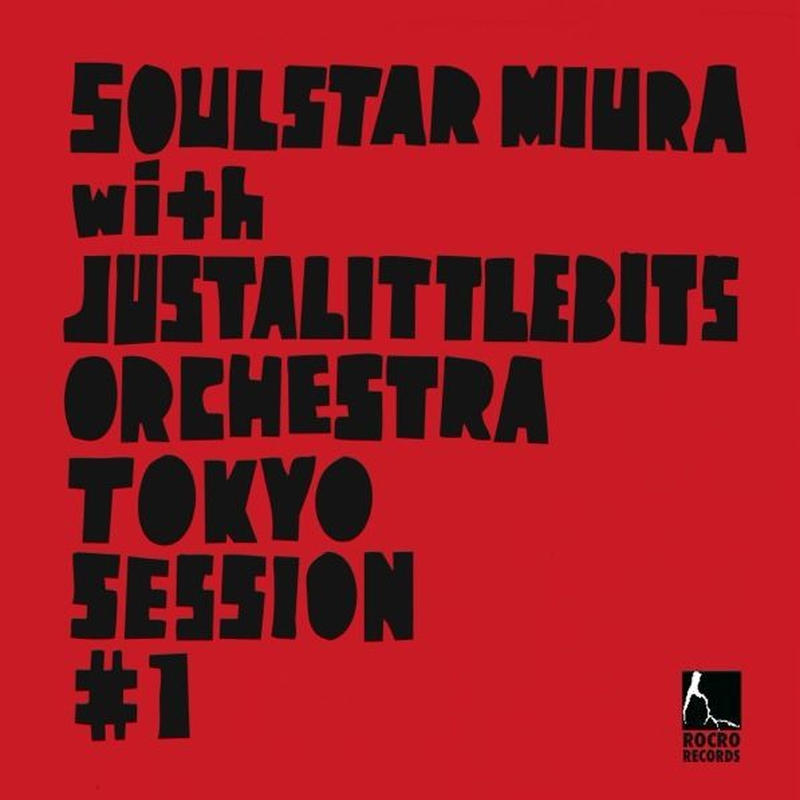 『TOKYO SESSION #1』SOULSTAR MIURA with JUSTALITTLEBITS ORCHESTRA