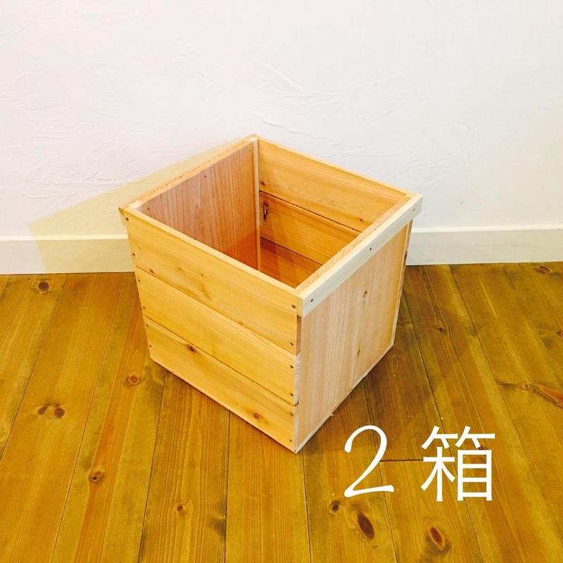 【送料込み】新品 巾1/2 2箱 / 販売 木箱 ウッドボックス 収納 箱