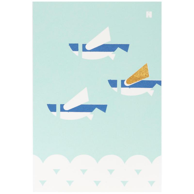 はがき とび魚