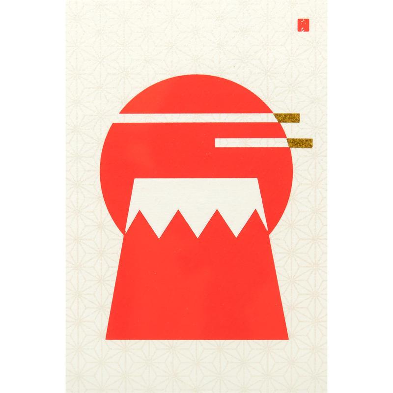 縁起物/はがき 赤富士