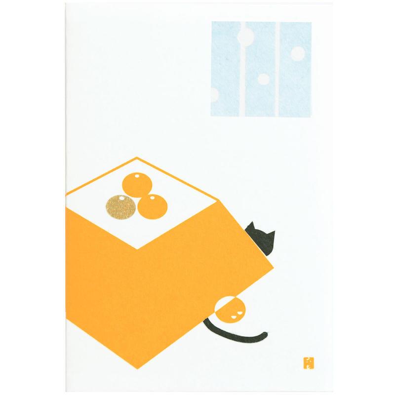 文庫本ノート こたつに猫