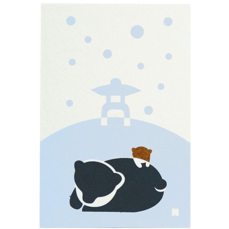 はがき 雪見灯篭と熊