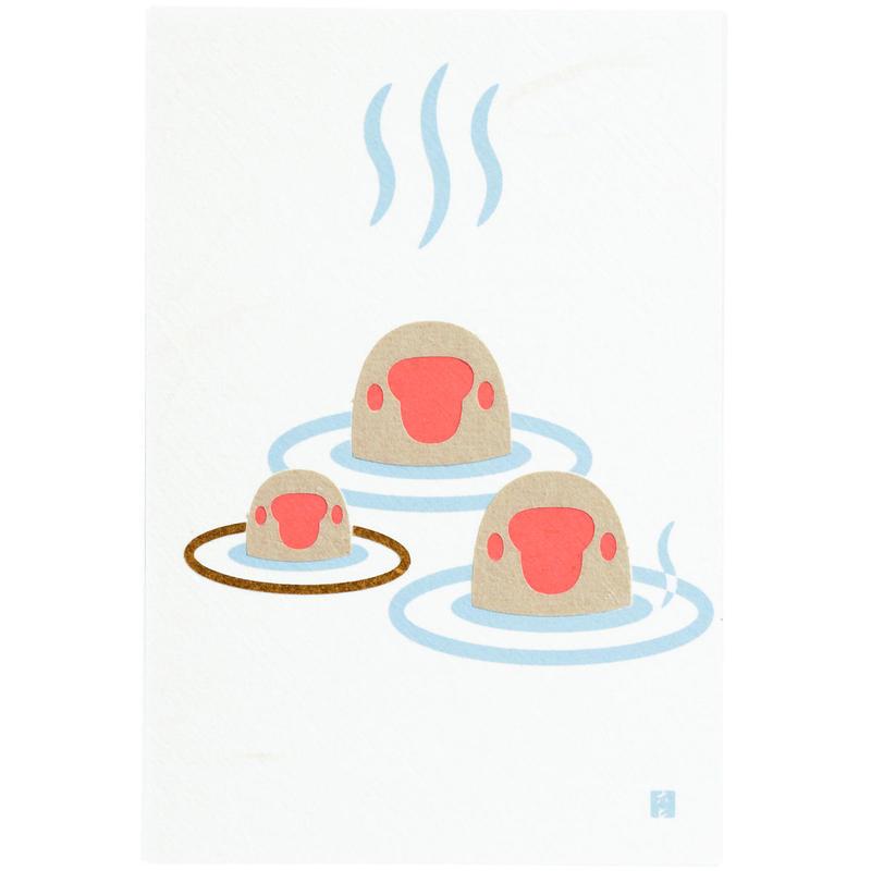 はがき 温泉に猿