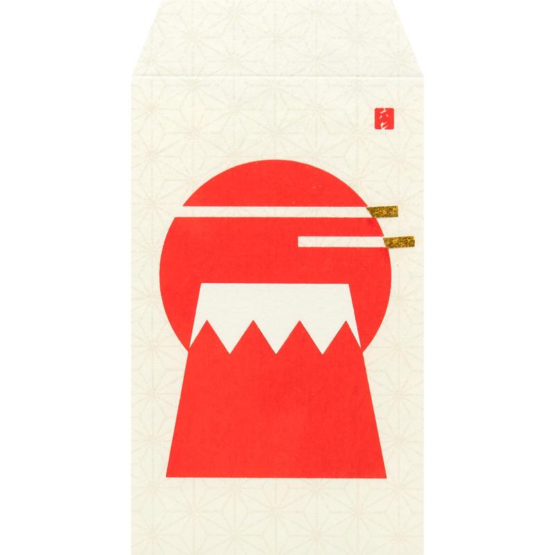 縁起物/ぽち袋 赤富士