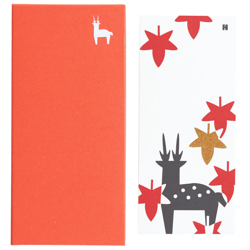 一筆箋 紅葉に鹿