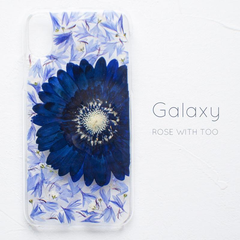 Galaxy / 押し花スマホケース 20190409_3