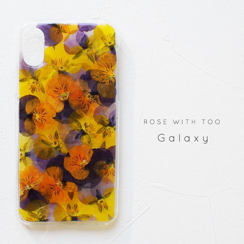 Galaxy / 押し花ケース 190508_1