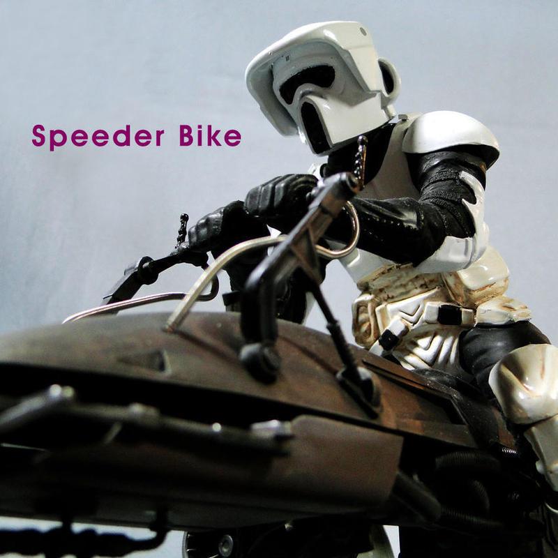 Speeder Bike 完成品