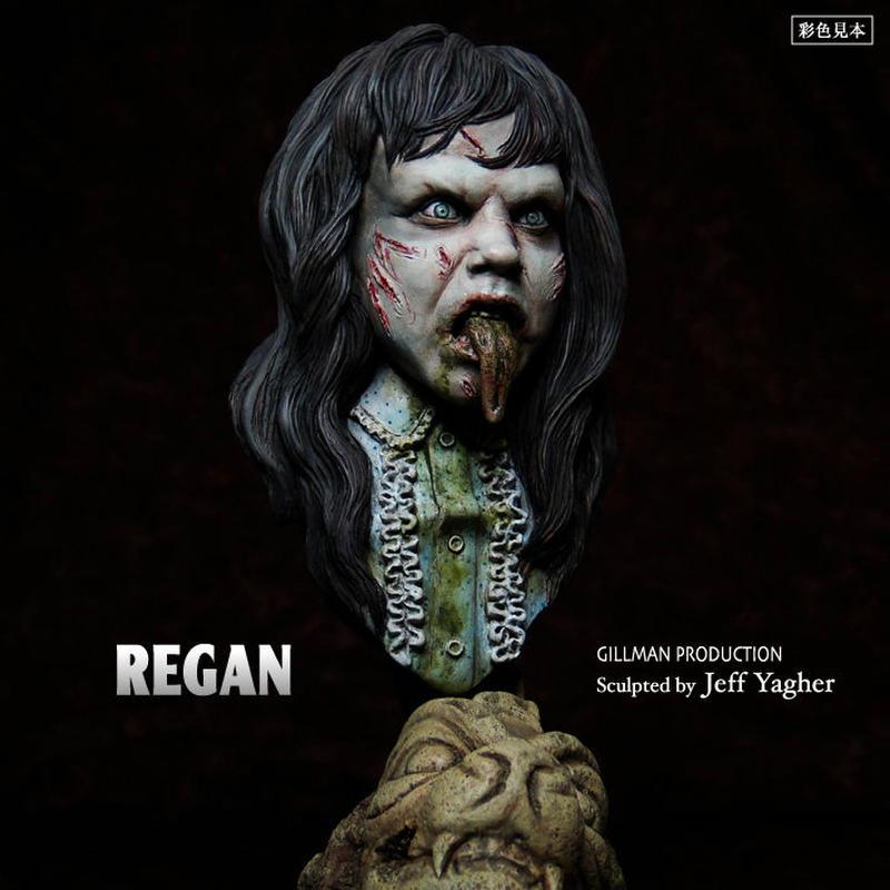 Exorcist Reganキット【取り寄せ】