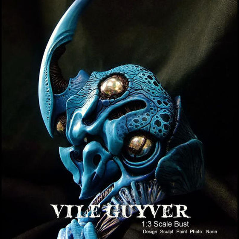 VILE GUYVER  1/3scale Bust  kit【取り寄せ】