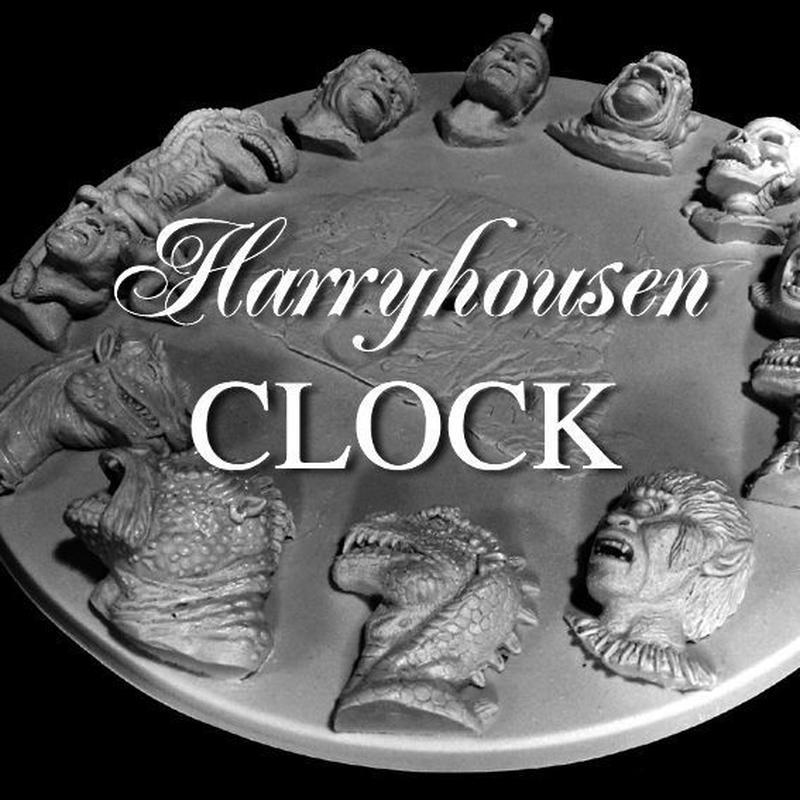 Harryhausen Clock Kit