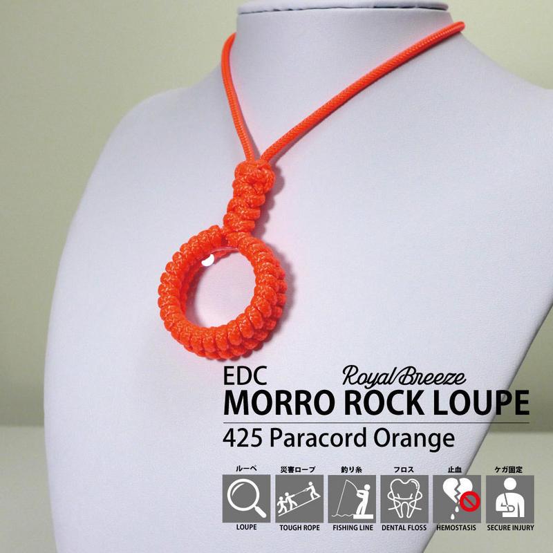 Royal Breeze | モッロ ロック ルーペ  オレンジ | 425 パラコード  ペンダント