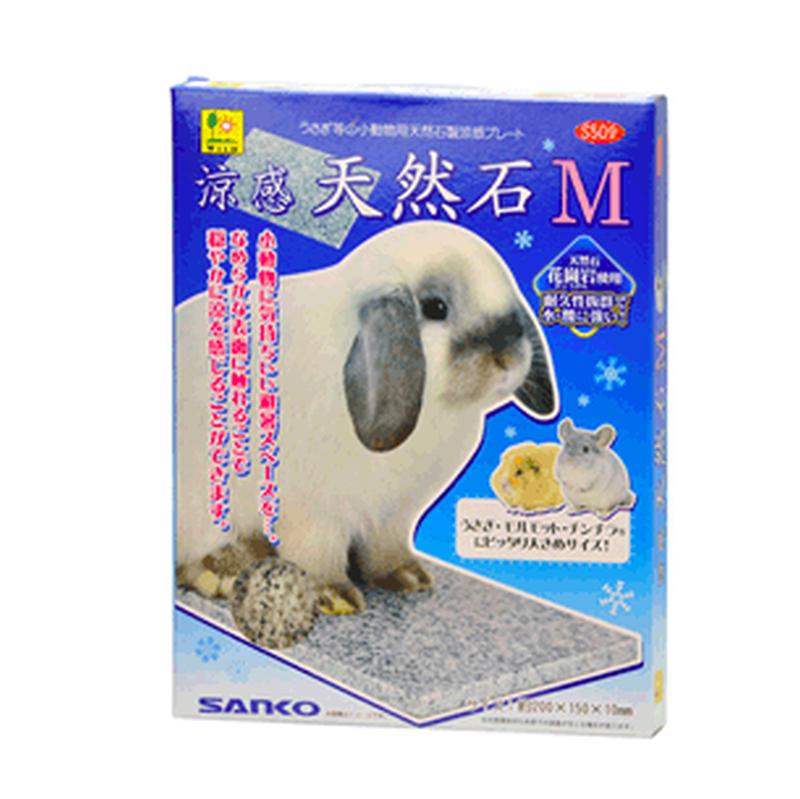 【ひんやり】涼感天然石(M)
