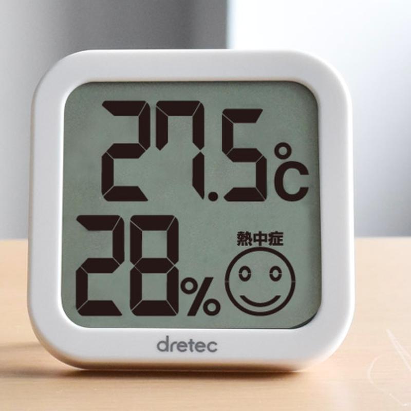 温湿度計 <コンパクトスクエアタイプ>