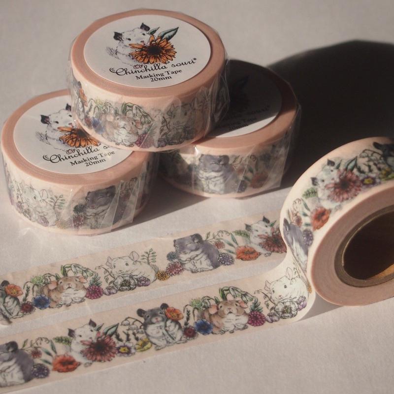 【Chinchilla souri*】チンチラとお花マスキングテープ