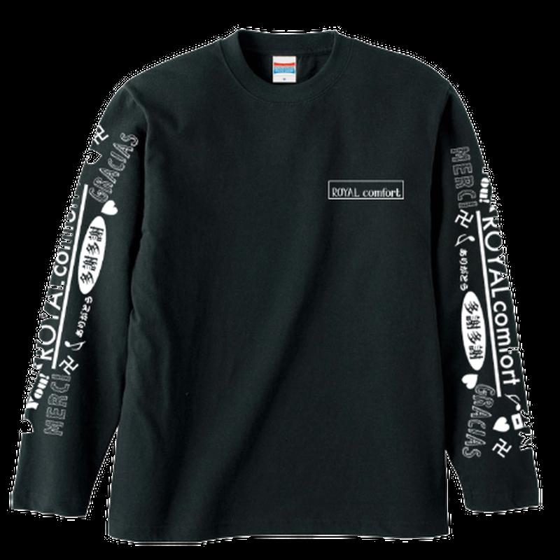 2017年末ロングTシャツ(ブラック)