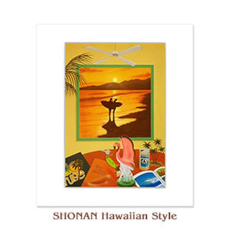 ヒロクメアート 四つ切マット付 お気に入りのものに囲まれた贅沢な時間『湘南ハワイアンスタイル』。HK015E