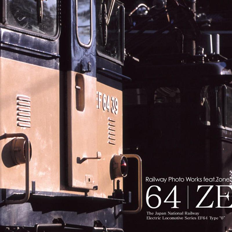 64 ZERO Vol.1