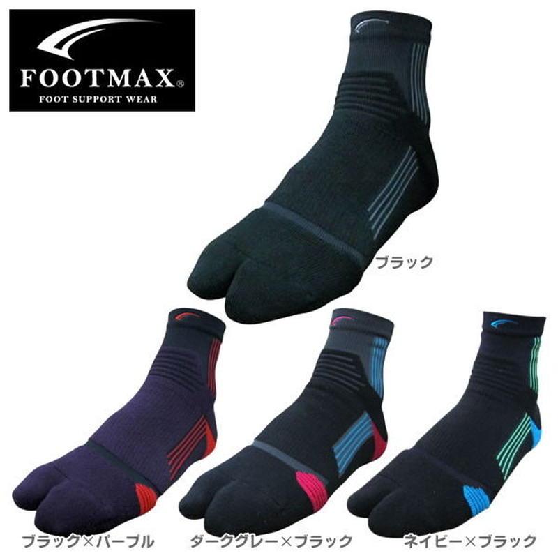 FOOTMAX 3D SOX  TRAIL RUN