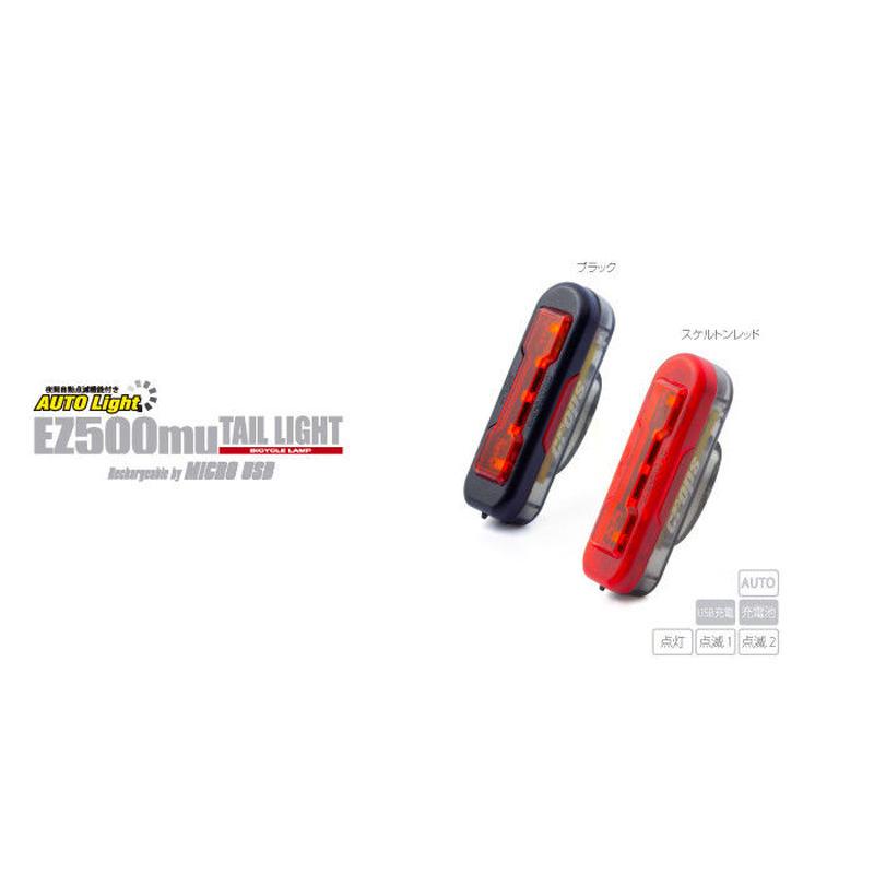 CROPS EZ500mu オートリアライト USB充電