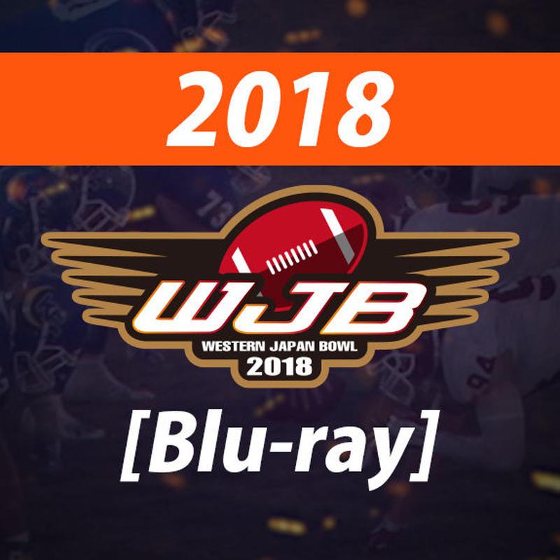 【高画質Blu-ray】全日本大学選手権・西日本代表校決定戦 関西学院vs立命館(18120201-B)