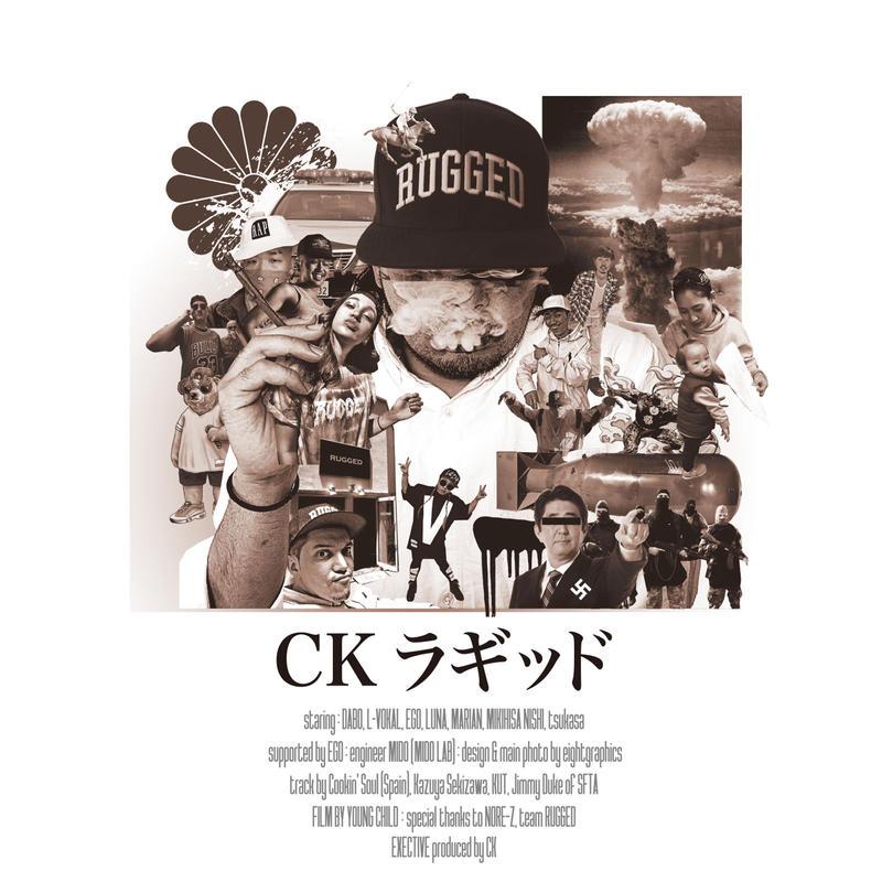 """CK """"ラギッド"""" (全12曲)"""