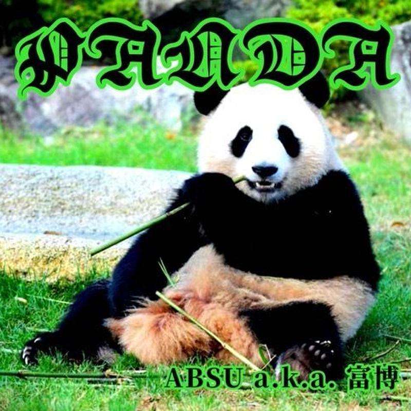 "【残り僅か】ABSU a.k.a 富博 (from BIG-RE-MAN) 1st album ""PANDA"" (全10曲)"