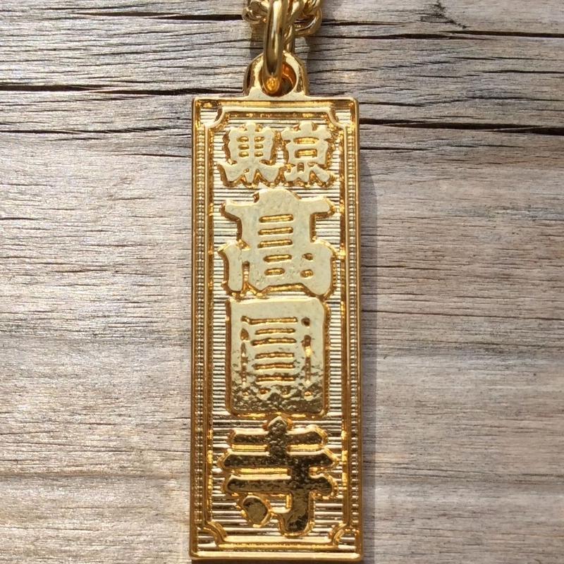 【残り僅か】RUGGED ''東京高円寺'' 千社札 necklace