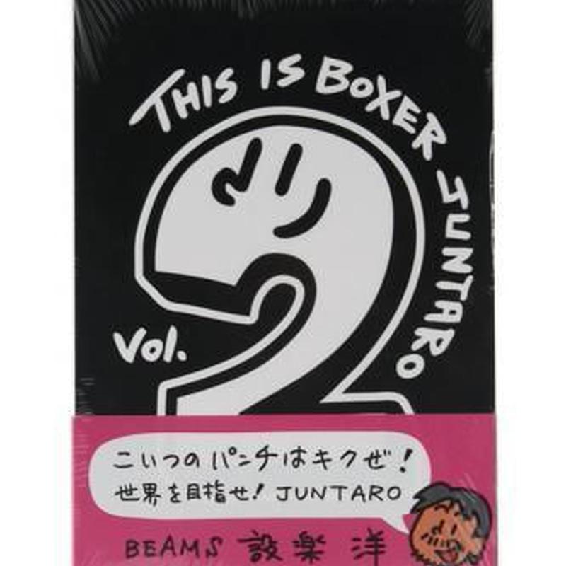 """BOXER JUNTARO """"THIS IS BOXER JUNTARO vol.2"""" 作品集"""