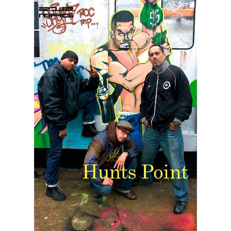 【ラス1】212.MAG #22 『Hunts Point』