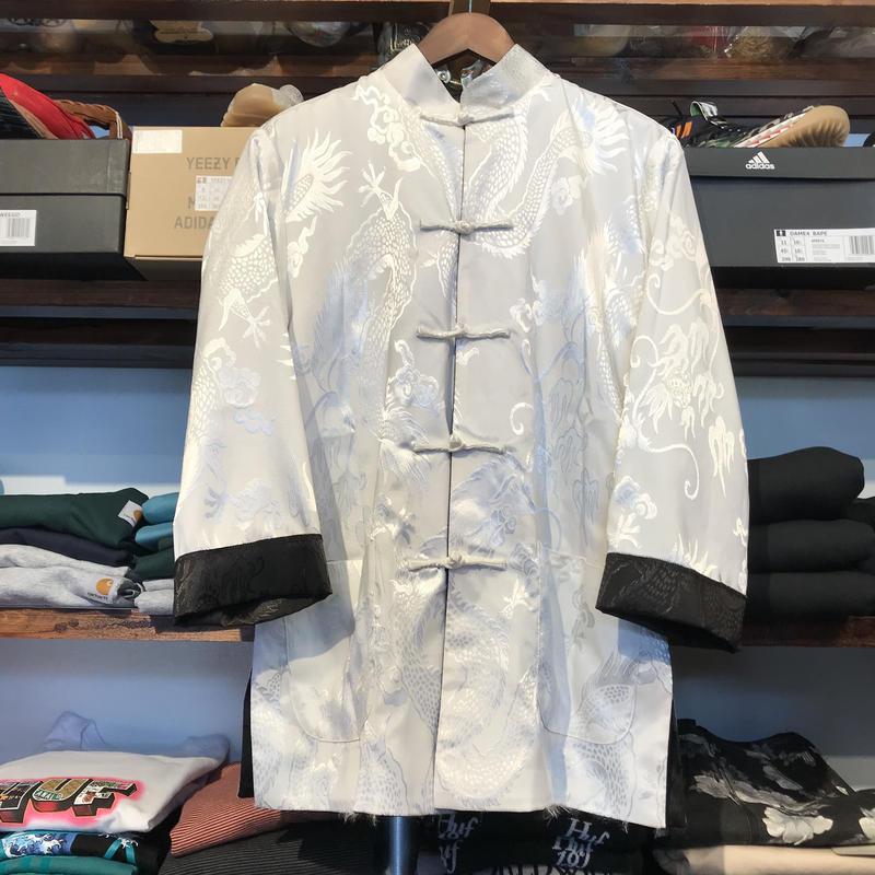 Vintage reversible china shirt